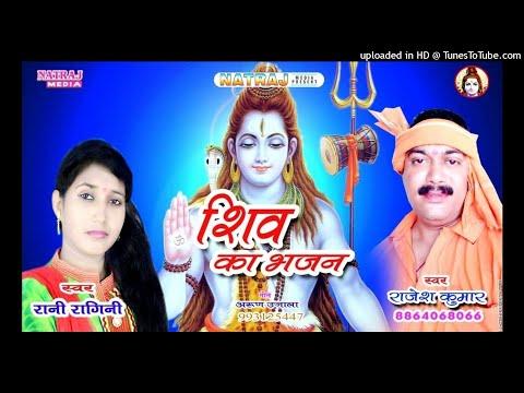 चला भोला के नगरिया    Chala Bhola Ke Nagariya    Latest Bol Bum Song 2017    Rajesh Kumar