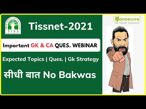 TISSNET 2021 - Impt Static GK and CURRENT AFFAIRS - सीधी बात No Bakwas : - Expected Topics |Strategy