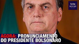 AO VIVO: PRESIDENTE JAIR BOLSONARO E ONYX LORENZONI FAZEM PRONUNCIAMENTO - CÚPULA DO MERCOSUL
