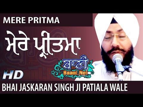 Mere-Preetma-Bhai-Jaskaran-Singhji-Patiala-Wale-Gurgao
