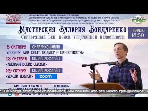 """""""Город С"""" от 22.10.2021 (эфир 19:30)"""
