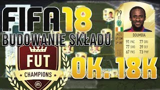 BOSKI SKŁAD NA POCZĄTEK! FIFA 18