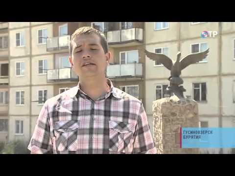 Малые города России: Гусиноозерск - город, где нет гусей