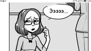 Комикс Леди Баг и Супер Кот Скарлет леди 17часть