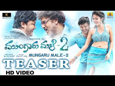 Mungaru Male 2 Official Audio Teaser HD | Ganesh, Ravichandran, Neha Shetty