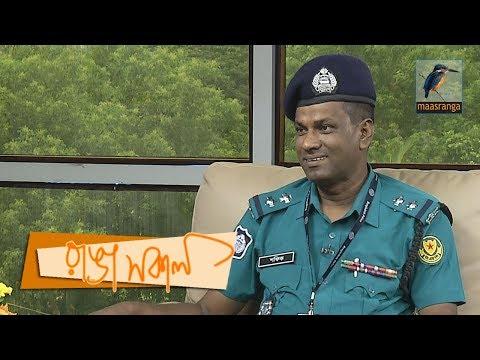 Sofikul Islam | Interview | Ranga Shokal | Rumman & Labonno | Talk Show | Maasranga TV