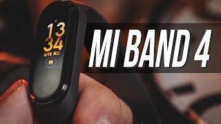 Mi Band 4 - Лучший из лучших?