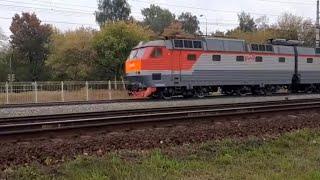 Электровоз ЧС7-044 с поездом 155C Анапа-Москва.