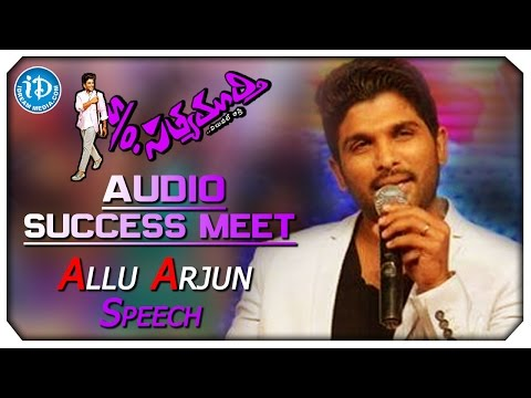 S/o Satyamurthy Audio Success Meet - Allu Arjun Hums Super Machi Song | Trivikram | Nithya Menon