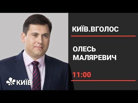 Розвиток Дніпровського району: як влада вирішує питання сміття