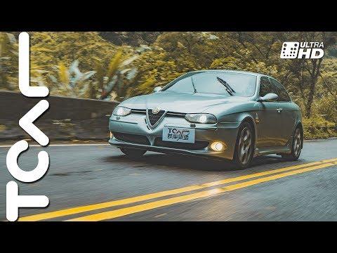 [4K] Alfa Romeo 156 GTA 重溫經典 - TCAR
