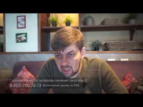 Видео софосбувир лечение