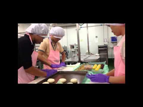 Basic Bakery Training