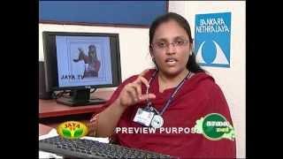 Ms.Jameel Rizwana talks about perception of the eye