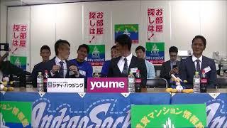 徳島インディゴソックス#14 伊藤翔が埼玉西武ライオンズより3巡目指名さ...