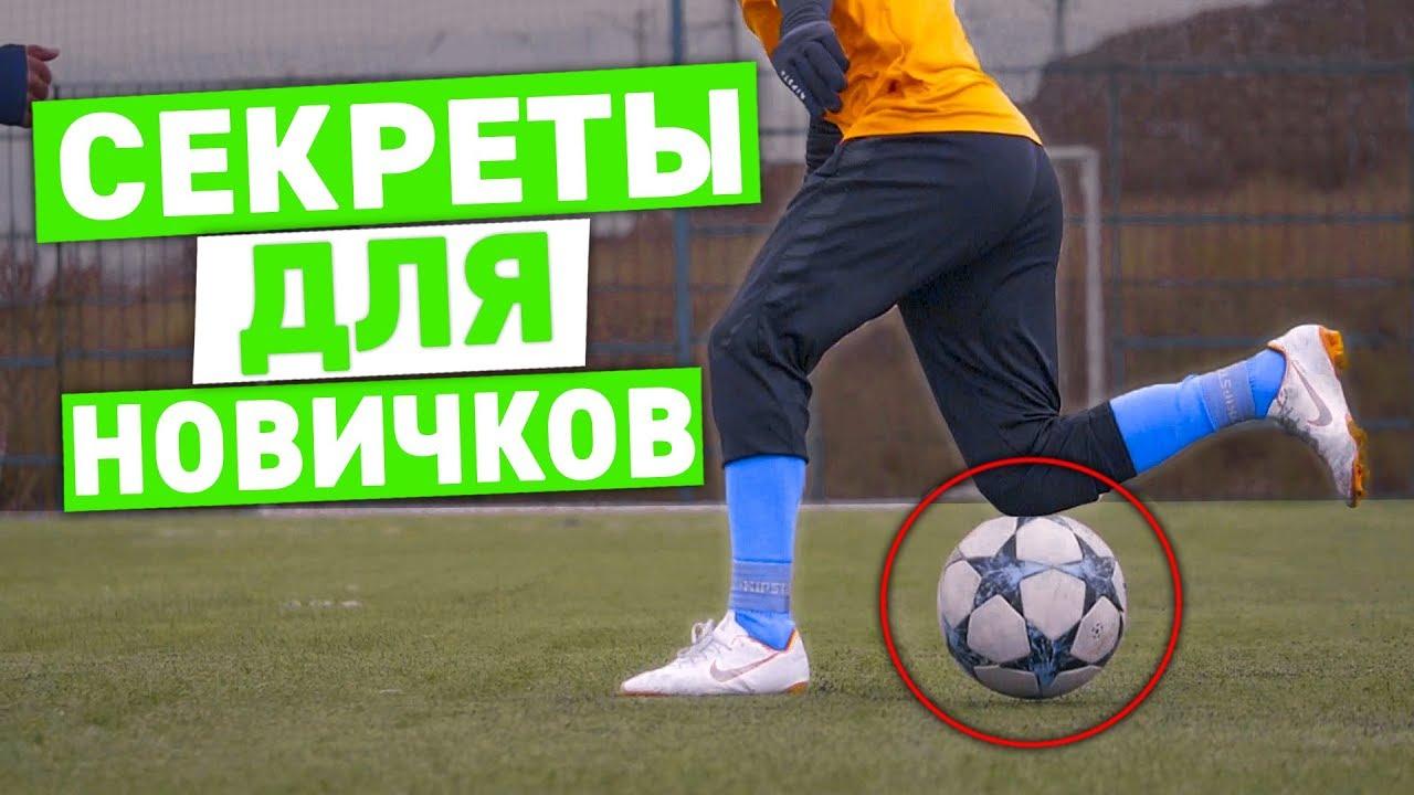 Тарифной онлайн как анализировать матчи для ставок на футбол