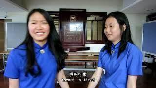 Publication Date: 2019-06-24 | Video Title: Youth Unit 171 27th Enrollment