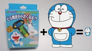Doraemon Gadget Small light for kids