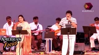 American Focus - MG Sreekumar & KS Chithra sing 'Karutha Penne'