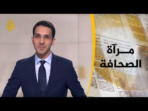 مرآة الصحافة الاولى 21/7/2019  - نشر قبل 3 ساعة