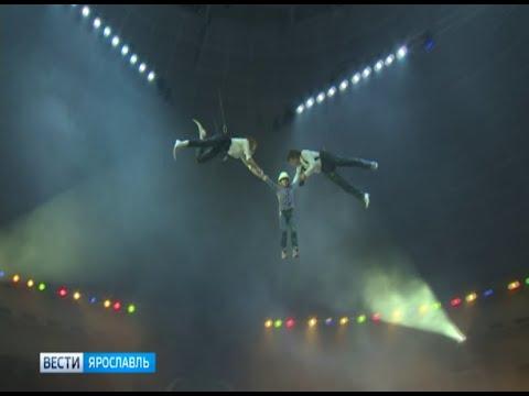 Межгалактический полет и десятки планет: в Ярославском цирке новая программа