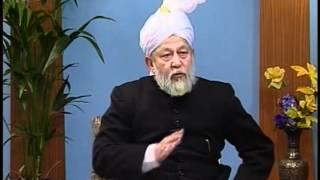 Urdu Tarjamatul Quran Class #101, Surah Al-Anfal v. 59-76, Islam Ahmadiyyat