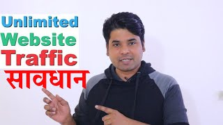 unlimited-traffic-sach-me
