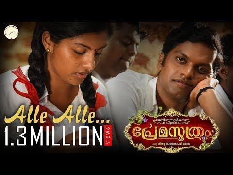 Alle Alle Video Song | Premasoothram Movie | Gopi Sundar | Jiju Asokan | Balu Varghese | Lijo Mol