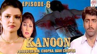 Kanoon || BR Chopra SuperHit Hindi TV Serial-Gunaah | Episode-6 | Popular Hindi Serial @ BR Studio