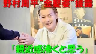 チャンネル登録subscribe⇒ 野村周平、映画『ビリギャル』(5月1日公開)...