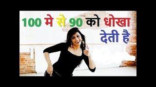 100 me se 90 ko dhoka deti hai, Khesari lal yadav New songs