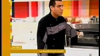 Chocolate Almond Slice & Fresh Fruit Cake - By Chef Faysal Ariidi