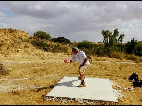 Disc Golf Israel