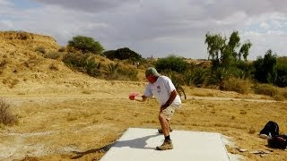 Disc Golf Israel