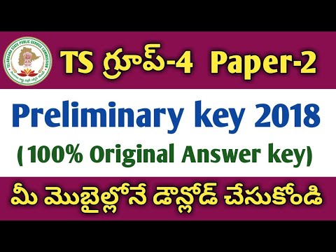 ts-group-4-paper-2-preliminary-answer-key-2018-|-how-to-download-tspsc-group-4-paper-2-answer-key
