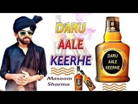 Daaru Aale Kide Remix | Masoom Sharma | New Hr Dj Remix songs 2019 | dj remix Songs | Hr Remix 2018