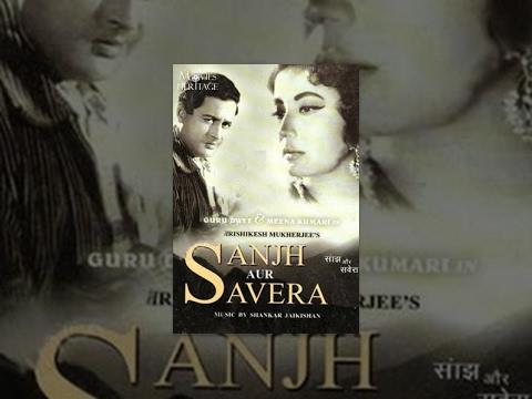 Sanjh Aur Savera (1964) Full Movie   Guru Dutt, Meena Kumari   Classic Films By MOVIES HERITAGE