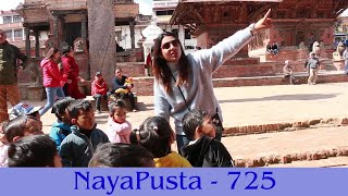 Pottery | Learning by experience | NayaPusta - 725