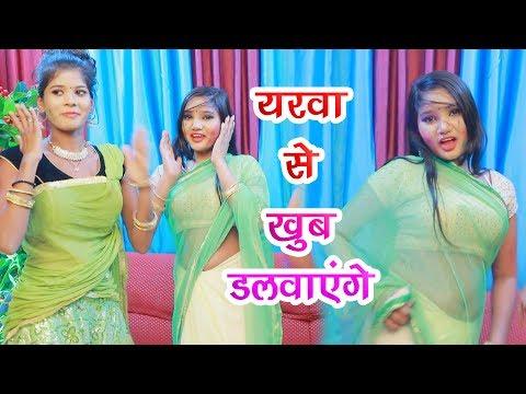 2019 Latest Bhojpuri Holi Song - यादव जी से रंगवा लगाएंगे - Yadav Ji Se Rangwa - Deepak Diwana