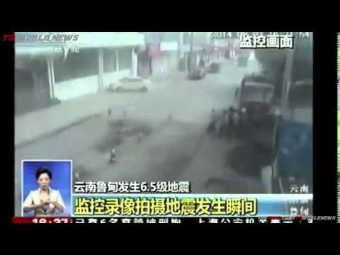 China Earthquake: State media releases footage showing moment of strike