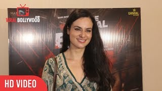 Scarlett Wilson At The Final Exit Press Conference | Viralbollywood