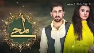 Lamhay - Episode 1 - Hum Tv Drama