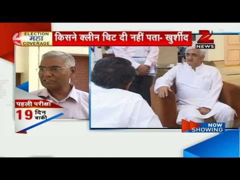 Salman Khurshid compares Narendra Modi to a 'nursery kid'