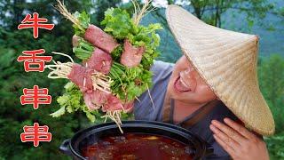 【Shyo video】牛舌还能这样吃?裹上香菜折耳根放火锅里一烫,大口吃着真过瘾!