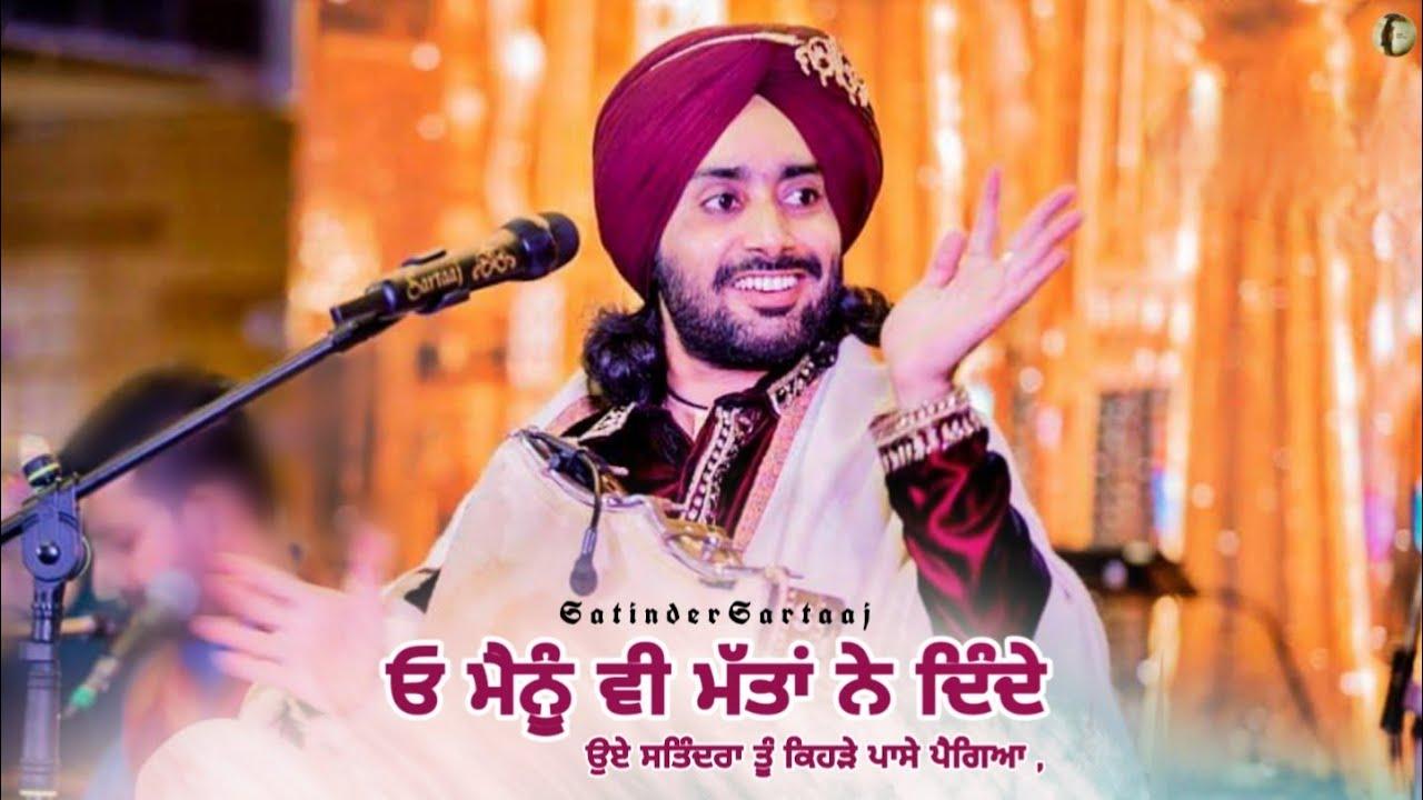 Sufi Ta Ney Pehla'n Hi Faqeer | Satinder Sartaaj | Eemaan | Whatsapp lyrics Status video