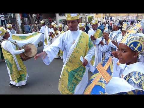 חגיגות הטימקט באתיופיה  ETYOPIA TIMKAT CELEBRETION thumbnail