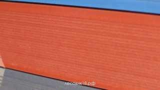 Декинг террасная доска из ДПК ЛесовикСтройКомплект Ижевск(, 2013-08-06T10:08:33.000Z)