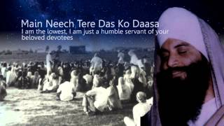Arjoi - Mahraz Darshan Das Ji