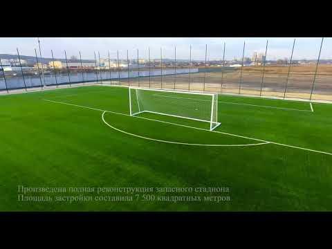 Строительство стадиона под ключиз YouTube · Длительность: 1 мин40 с