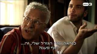 הסוד של משה ירחמיאל - הצצה לחסמבה, עונה 2, פרק 7